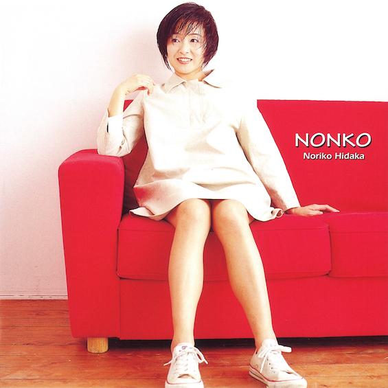 NONKO
